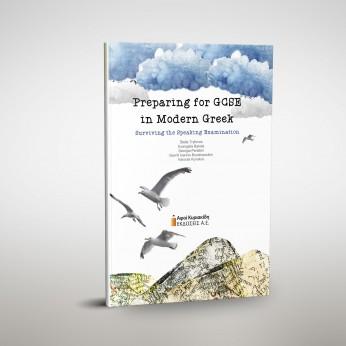 Preparing for GCSE in Modern Greek. Surviving the Speaking Examination