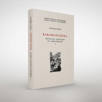 Karamanlidika. Nouvelles additions et complements I
