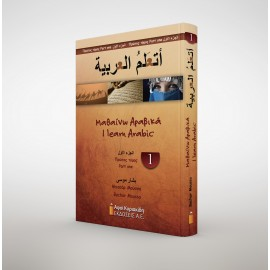 I learn Arabic Part One