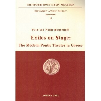 Exiles on Stage: The modern Pontic Theatre in Greece