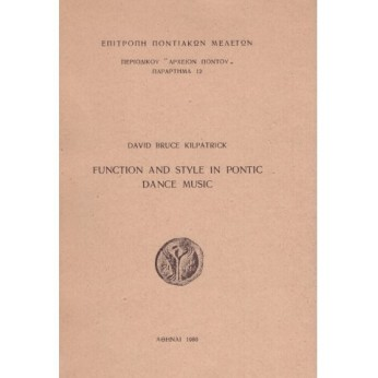 Functions and Style in Pontic dance music
