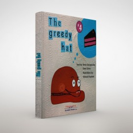 The greedy hat, τόμος 4