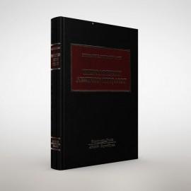 Υμνολογικόν λεξικόν Τριωδίου