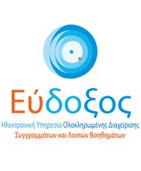 evdoxoslogo